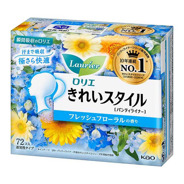 送料無料 花王 ロリエきれいスタイルフレッシュフローラル 72枚×12個(1ケース)KO