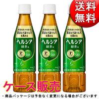 送料無料 ヘルシア緑茶 350ml 24本入り×1ケース (花王) kaoKO