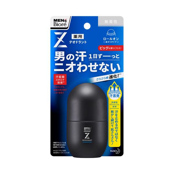 メンズビオレ 薬用デオドラントZ ロールオン 無香性 55ml KO花王