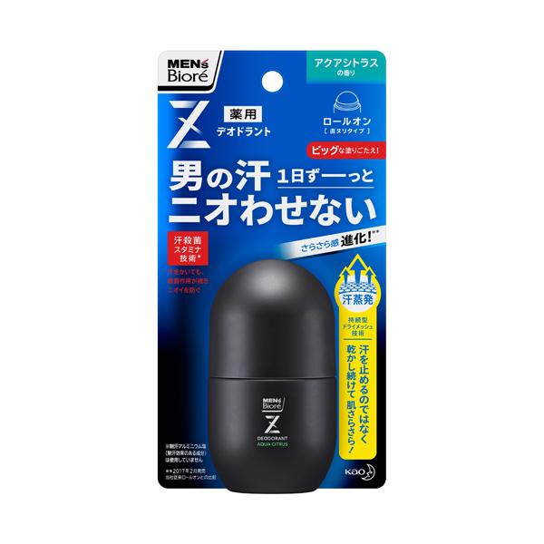 メンズビオレ 薬用デオドラントZ ロールオン アクアシトラスの香り 55ml KO花王