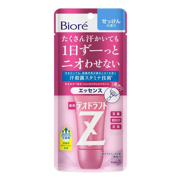 ビオレ 薬用デオドラントZ エッセンスせっけんの香りKO 花王