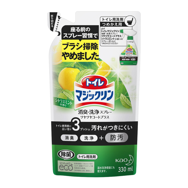 トイレマジックリン 消臭・洗浄スプレー ツヤツヤコートプラス シトラスミントの香り [つめかえ用]330ml KO 花王