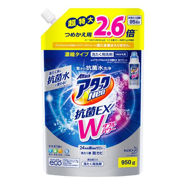 アタックNeo 抗菌EX Wパワー つめかえ用 950g KO 花王