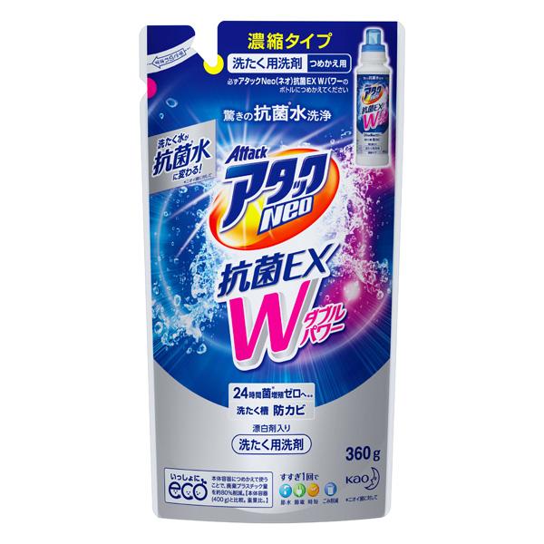 アタックNeo 抗菌EX Wパワー つめかえ用 360g KO 花王