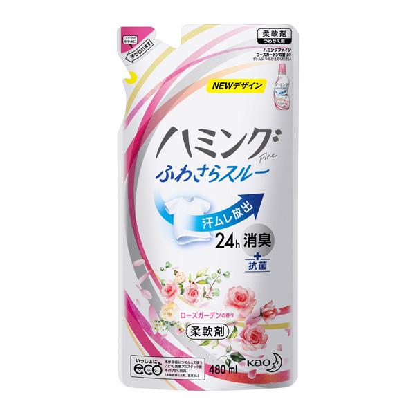ハミングファイン ローズガーデンの香り [つめかえ用]480ml KO 花王