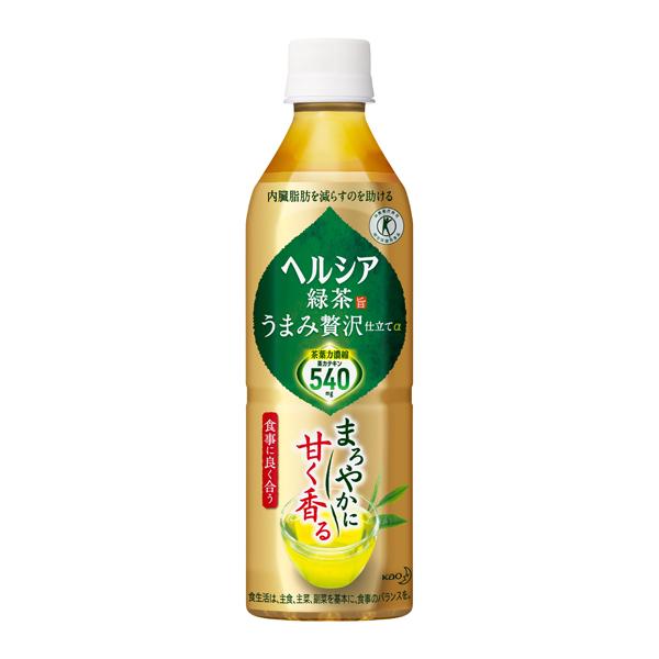 ヘルシア緑茶 うまみ贅沢仕立て(特保) PET500ml×24本(1ケース)KO
