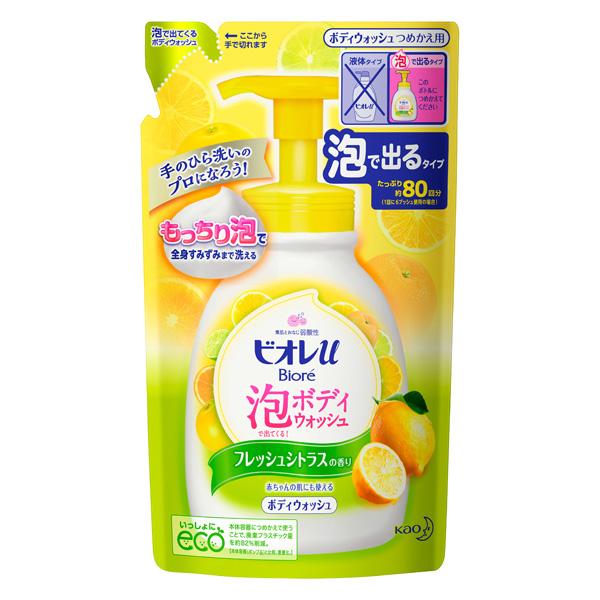 ビオレu 泡で出てくるボディウォッシュ フレッシュシトラスの香り[つめかえ用][480ml]KO 花王