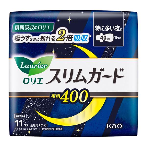 ロリエ スリムガード 特に多い夜用400 羽つき(医薬部外品)11個入×16パック(1ケース)花王 KO