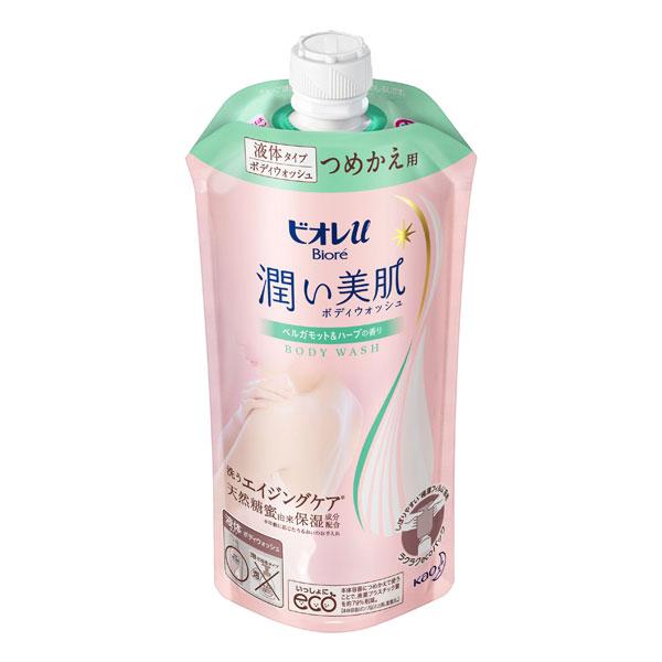 ビオレu 潤い美肌ボディウォッシュ ベルガモット&ハーブの香り [つめかえ用][340ml] KO 花王