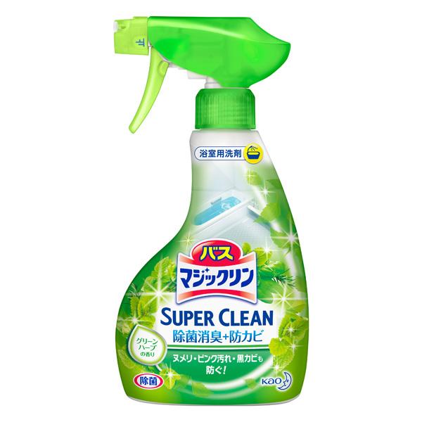 バスマジックリン 泡立ちスプレー SUPER CLEAN グリーンハーブの香り[本体]KO 花王