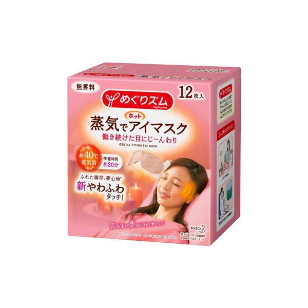 送料無料 めぐりズム蒸気でホットアイマスク 無香料 12枚入×12個 (計144枚)(富士薬品)KO