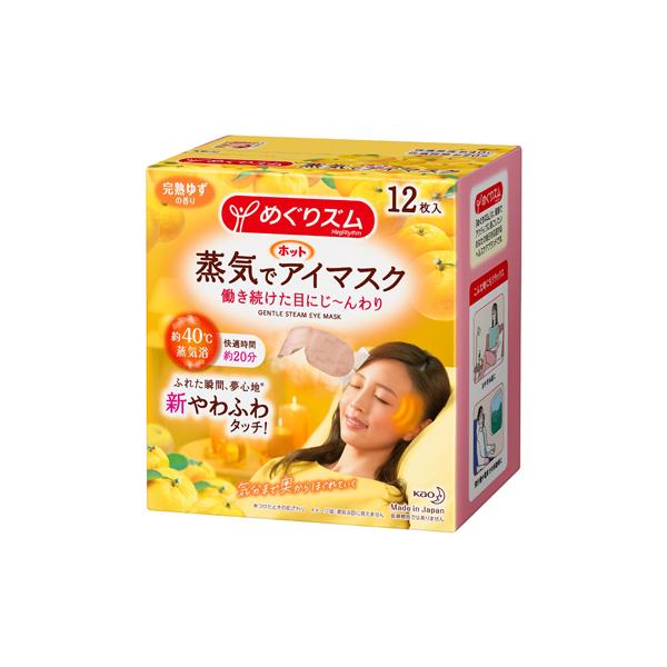 送料無料 めぐりズム蒸気でホットアイマスク 完熟ゆず 12枚入×12個 (計144枚)(富士薬品)KO