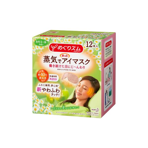 送料無料 めぐりズム蒸気でホットアイマスク カモミール12枚入×12個 (計144枚)(富士薬品)KO