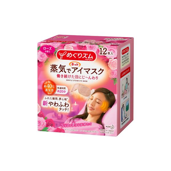 送料無料 めぐりズム蒸気でホットアイマスク ローズ 12枚入×12個 (計144枚)(富士薬品)KO