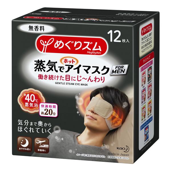 送料無料 めぐりズム蒸気でホットアイマスク FOR MEN 無香料 12枚入×12個 (計144枚)(富士薬品)KO