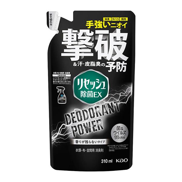 リセッシュ 除菌EX デオドラントパワー 香り残らないタイプ[替え]310ml KO 花王