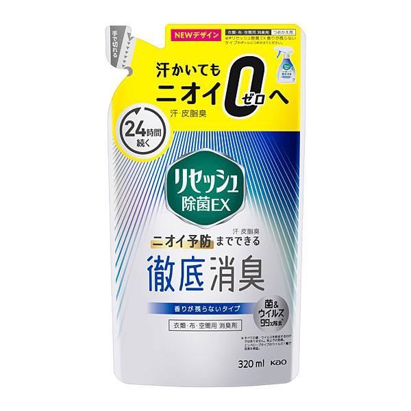 リセッシュ 除菌EX 香り残らないタイプ[替え]320ml KO 花王