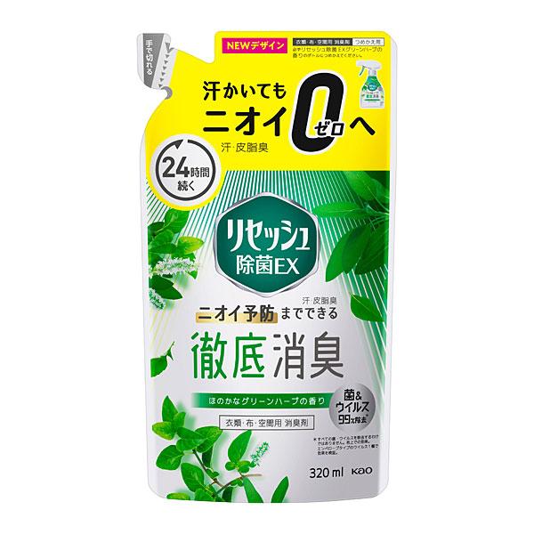 リセッシュ 除菌EX グリーンハーブの香り[つめかえ用]320ml KO 花王