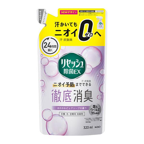 リセッシュ 除菌EX ピュアソープの香り[つめかえ用]320ml KO 花王