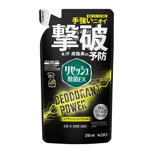 リセッシュ 除菌EX デオドラントパワー スプラッシュシトラスの香り [つめかえ用]310ml KO 花王