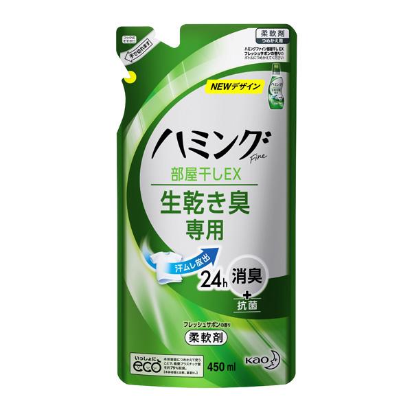 ハミングファイン 部屋干しEX フレッシュサボンの香り [つめかえ用]450ml KO 花王