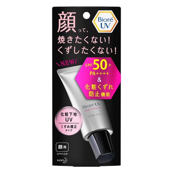 ビオレ UV SPF50+の化粧下地UV くすみ補正タイプ 30g KO 花王