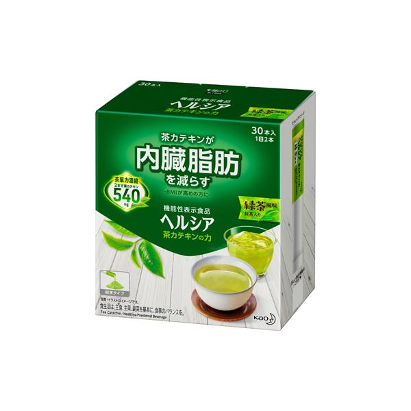 ヘルシア 茶カテキンの力 緑茶風味 3.0g×30本入り 【機能性表示食品】 KO 花王