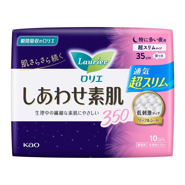 ロリエ しあわせ素肌 超スリムタイプ 特に多い夜用 羽つき 350(医薬部外品)10個入×16パック(1ケース)花王  KO