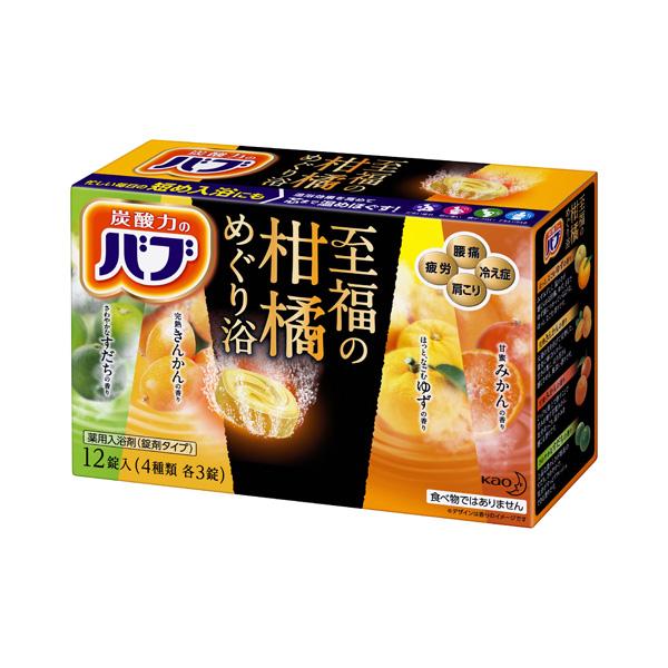 バブ 至福の柑橘めぐり浴 12錠(医薬部外品) KO 花王