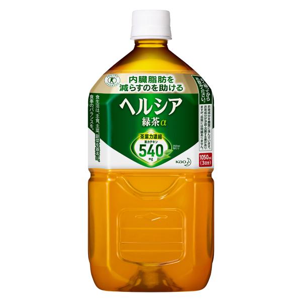 ヘルシア 緑茶 1050 ml 12本入り(1ケース) 花王 KO