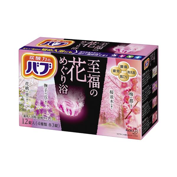 バブ 至福の花めぐり浴 40g×12錠 (医薬部外品) KO 花王