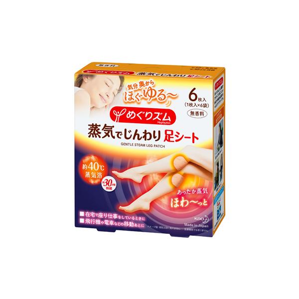 めぐりズム 蒸気でじんわり足シート 無香料6枚入×24個入り(1ケース)KO 花王