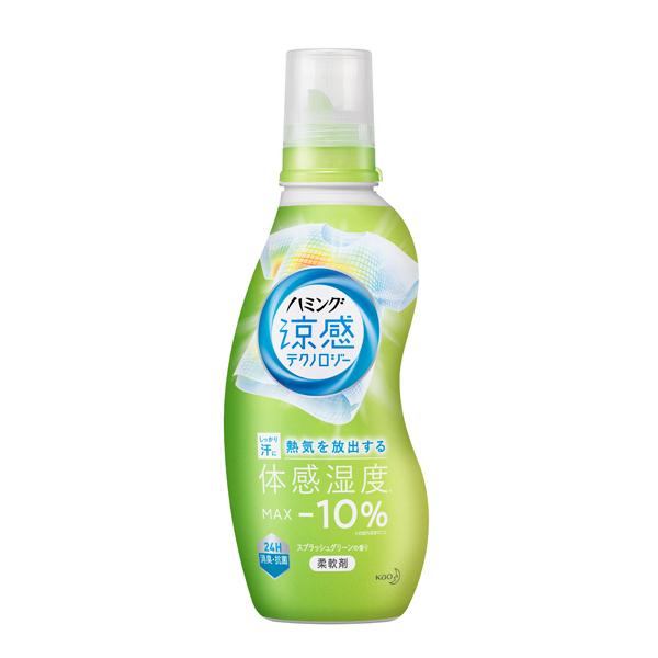 ハミング涼感テクノロジー スプラッシュグリーンの香り 本体 530ml KO 花王
