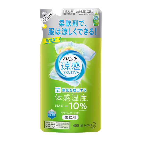 ハミング涼感テクノロジー スプラッシュグリーンの香り つめかえ用 400ml KO 花王