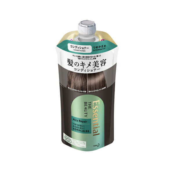 エッセンシャル ザビューティ 髪のキメ美容コンディショナー エアリーリペア 詰替え 340ml KO 花王