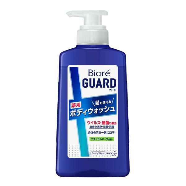 ビオレガード 髪も洗える薬用ボディウォッシュ ナチュラルハーブの香り [本体]420ml KO 花王