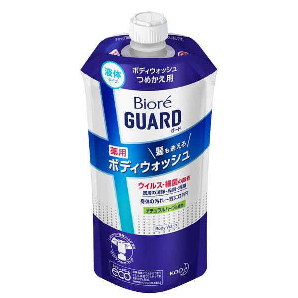 ビオレガード 髪も洗える薬用ボディウォッシュ ナチュラルハーブの香り [つめかえ用]340ml KO 花王