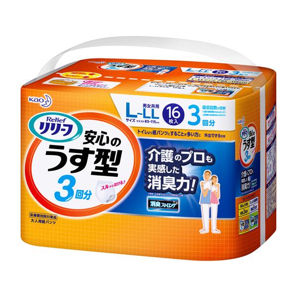 送料無料 リリーフ はつらつパンツ 安心のうす型 L~LL16枚入×4パック(計64枚) 花王(富士薬品)KO