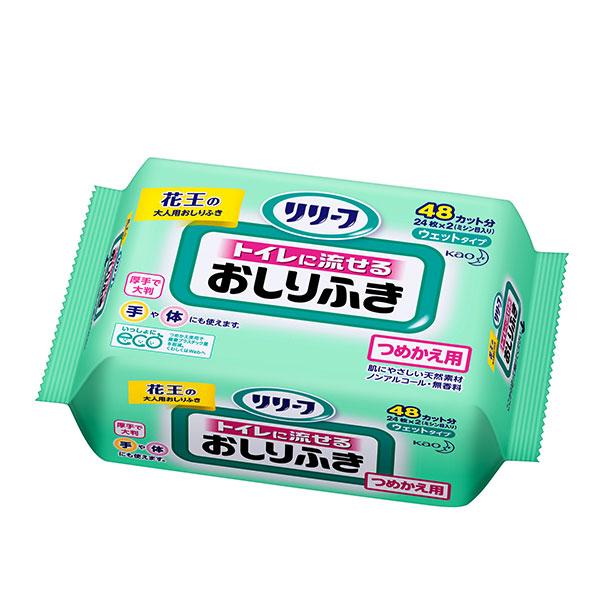 リリーフ トイレに流せるおしりふき 詰替用 24枚入×24個 (計576枚) 花王(富士薬品)KO