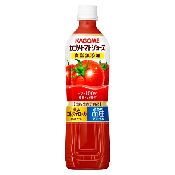 【機能性表示食品】カゴメ トマトジュース食塩無添加720ml 15本入り×1ケース (KT)