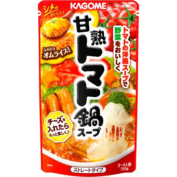 カゴメ 甘熟トマト鍋スープ 750g×12個入り (1ケース) (KT)