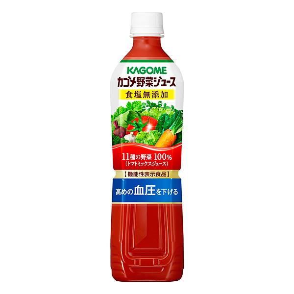 【機能性表示食品】カゴメ 野菜ジュース食塩無添加720ml 15本入り×1ケース 【クレジット決済のみ】(KT)