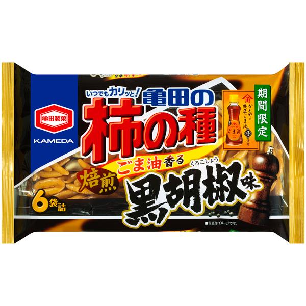 亀田 亀田の柿の種ごま油香る黒胡椒味6袋詰 182g×12個入り (1ケース) (YB)