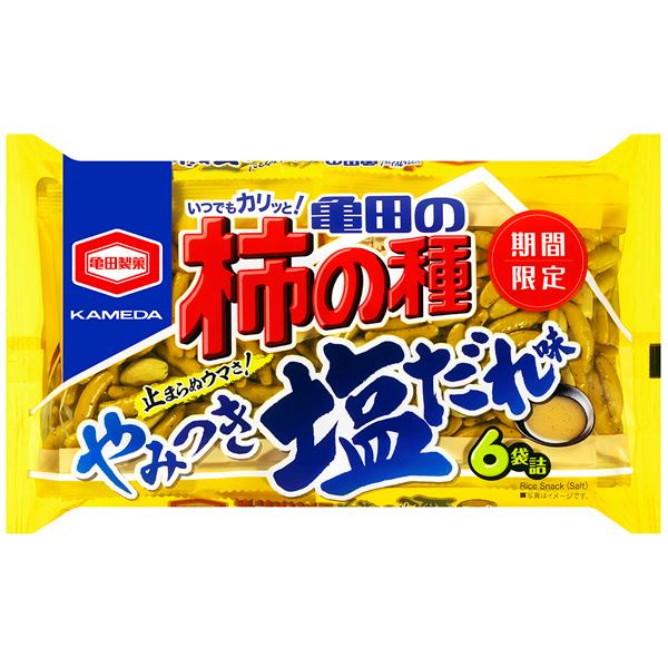 亀田製菓 亀田の柿の種やみつき塩だれ味6袋詰 182g×12個入り (1ケース) (YB)
