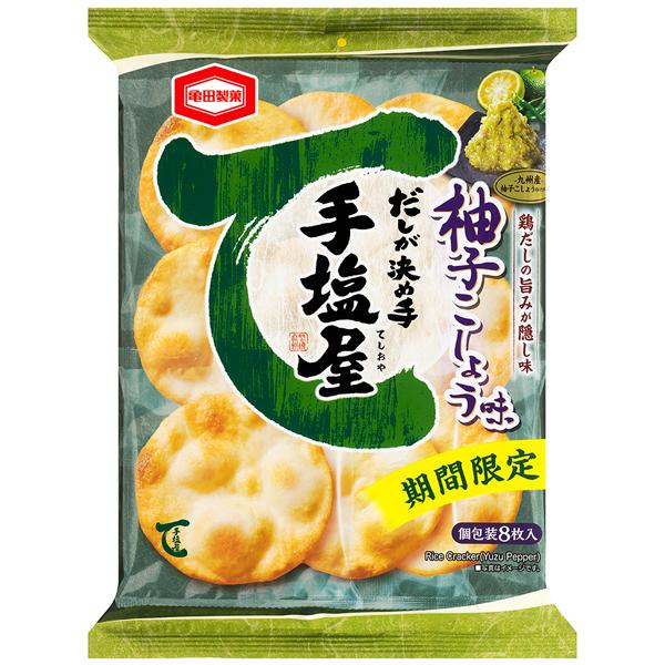 亀田 手塩屋柚子こしょう味 8枚×12個入り (1ケース) (YB)