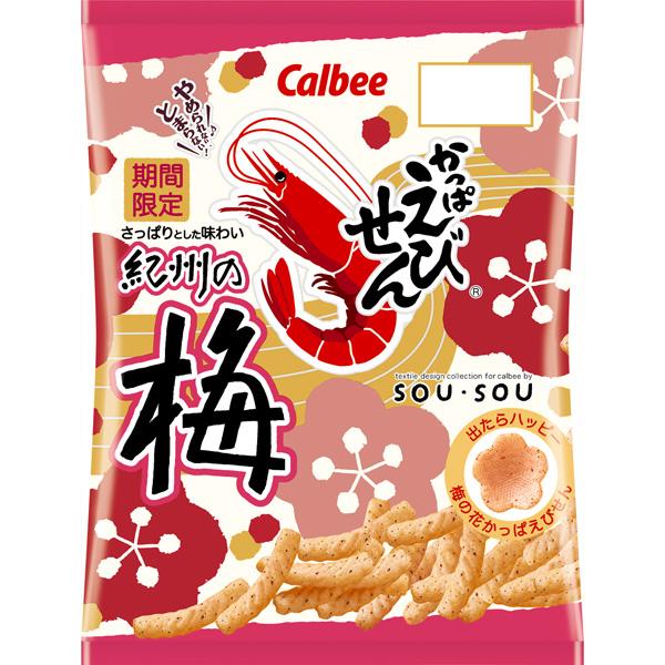 カルビー かっぱえびせん 紀州の梅 70g×12袋(1ケース)(YB)