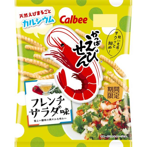カルビー かっぱえびせんフレンチサラダ味 70g×12個入り (1ケース)(SB)