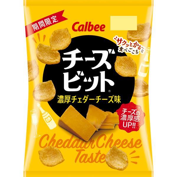 カルビー チーズビット濃厚チェダーチーズ味 57 g×12個入り (1ケース) (MS)