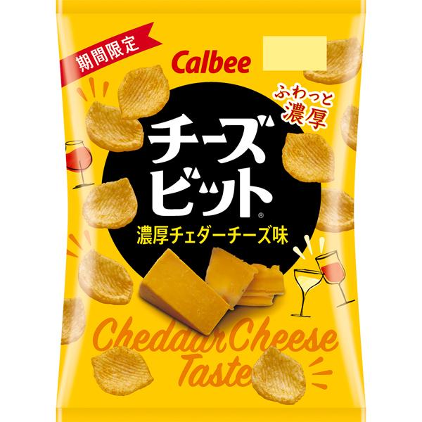 カルビー チーズビット濃厚チェダーチーズ味 57g×12個入り (1ケース)(SB)