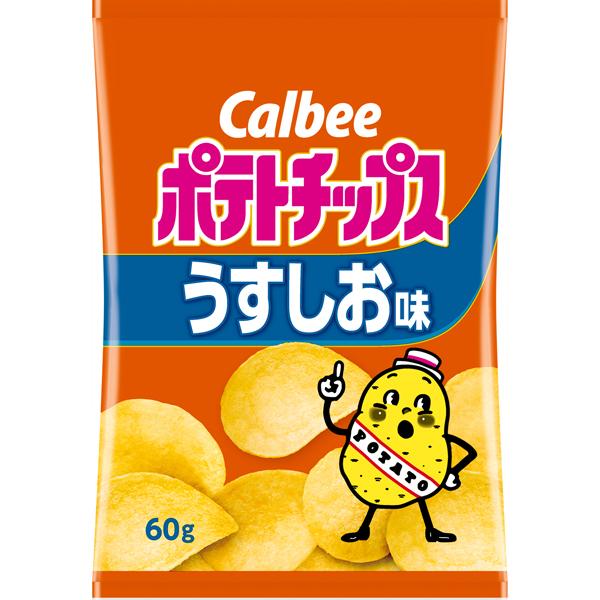 カルビー ポテトチップスうすしお味 60g×12個 (YB)【クレジット決済のみ】
